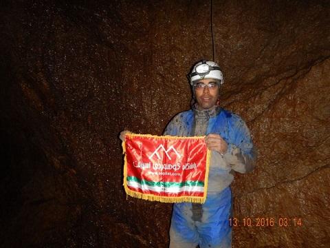 دوهفتهنامه دیواری باشگاه کوهنوردی و سنگنوردی اسپیلت(سال پنجم -شماره ۱۹۹ و ۲۰۰ -تاریخ ۱۷و۹۵/۷/۲۵)